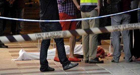 شاب مغربي يلقى حتفه جراء طعنة سكين بإسبانيا