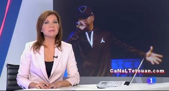 """بعد احيائه حفلا ببرشلونة … مغني الراب """"مسلم"""" على القناة الأولى الاسبانية (فيديو)"""