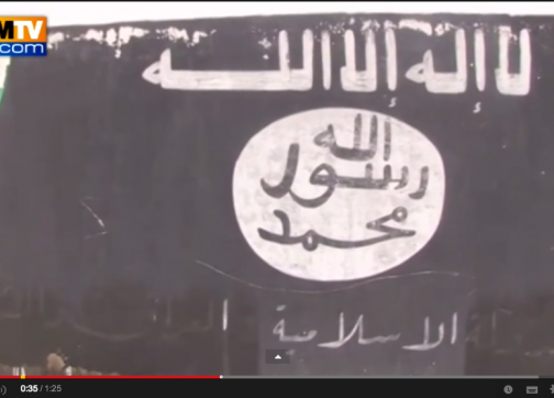 """كتابات حائطية بالعرائش تمجد """"داعش"""" والأجهزة الأمنية أكبر غائب !"""