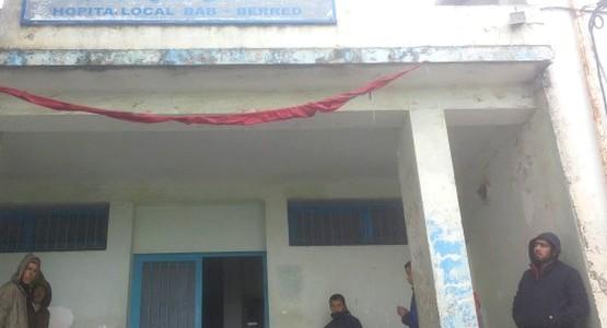 مأساة..اختناق معلمة بغاز البوتان بباب برد