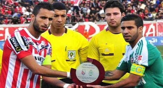 المغرب التطواني يتعرف على منافسه في الدور التمهيدي لدوري أبطال افريقيا