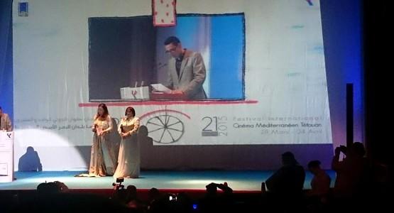 انعقاد النسخة ال 26 من المهرجان الدولي للسينما المتوسطية لتطوان رقميا