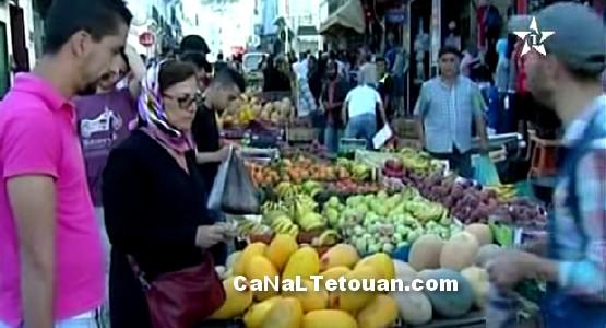 وزارة الفلاحة تأكد أن إنتاج الخضراوات يغطي حاجيات السوق إلى غاية دجنبر المقبل