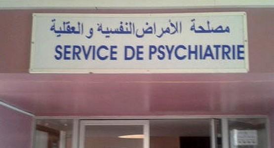 نزيل بمستشفى الأمراض العقلية بتطوان ينهي حياته