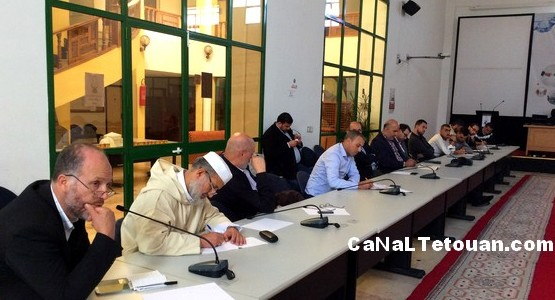 العدالة والتنمية بتطوان يعقد أشغال مجلسه الإقليمي الخامس