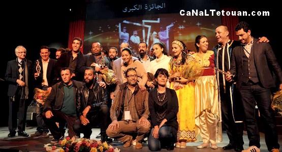 مسرحية نايضة تحصد اغلب جوائز المهرجان الوطني للمسرح بتطوان (صور)