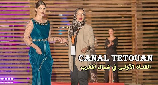 المصممة التطوانية نرجس البوعناني تتألق في عرض الأزياء بملقا الاسبانية (صور)