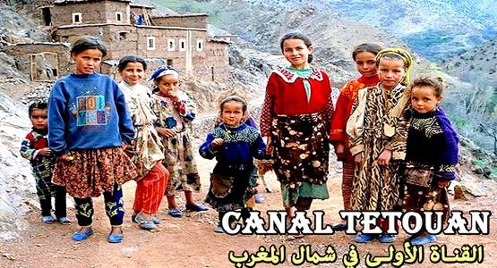 الفقر والبطالة والانقطاع عن التعليم أبرز مظاهر عدم المساواة بالمغرب