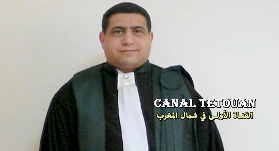 مؤثر .. هذه هي أول مرافعة لمحمد الهيني القاضي المعزول والمحامي في تطوان !