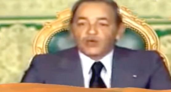 فيديو ناذر لخطاب الملك الحسن الثاني حول المسيرة الخضراء (شاهد)