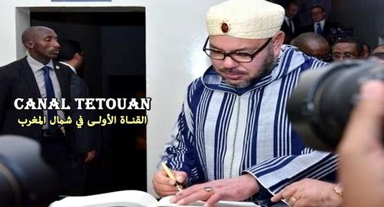 هذا ما كتبه الملك بخط يده تكريما لروح ضحايا الإبادة الجماعية برواندا (صورة)