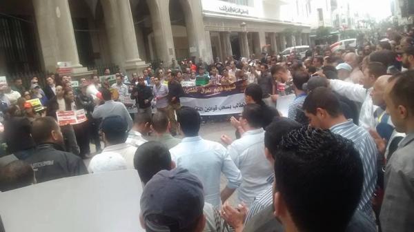 الامن ينجح في تطويق مسيرات احتجاجية لمناهضي خطة التقاعد بتطوان