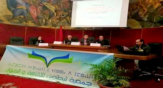 جمعية تيطاوين للثقافة والحوار تناقش منفى محمد بن عبد الكريم الخطابي (صور)