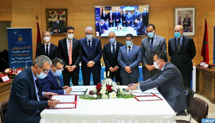 توقيع اتفاقية شراكة لإنشاء معهد التكوين في مجال ريادة الاعمال وتدبير المقاولات الصغرى والمتوسطة بطنجة