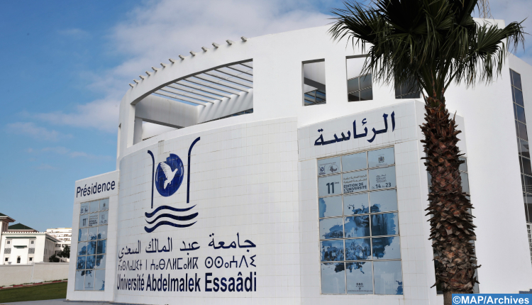 جامعة عبد المالك السعدي تسعى لرفع الطاقة الاستيعابية إلى 55 ألف مقعد في أفق سنة 2023