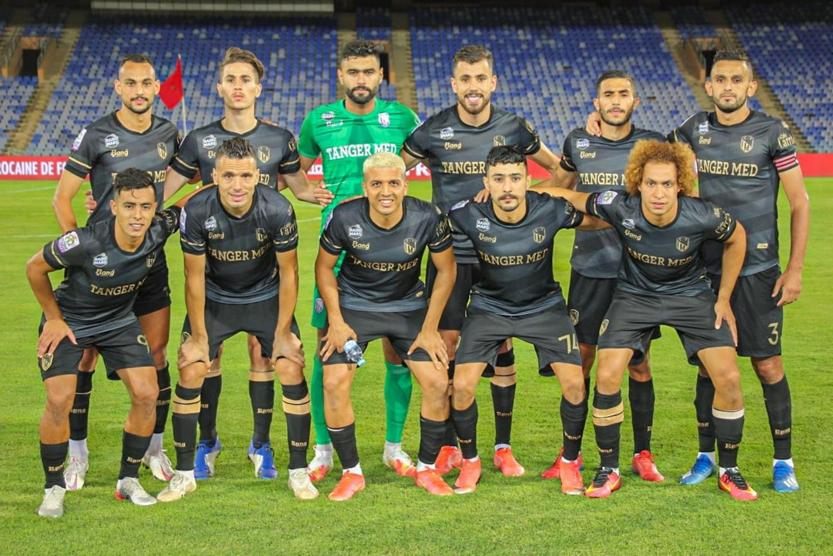 فريق المغرب التطواني يعبر لنهائي كأس العرش